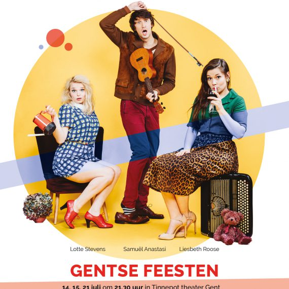 Poster Illusoir